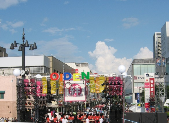 Oiden festival stage in Toyota City, July 30th 2011