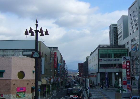 Toyota City near Toyotashi station