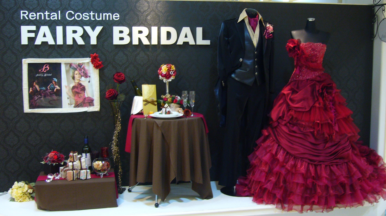 japanese wedding wedding gown rental japanese wedding dress 3 Wedding dress rental shop