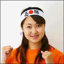 japanese headband