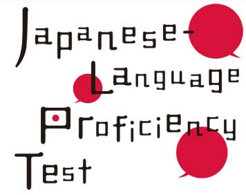 Japanese Language Proficiency Test (JLPT)