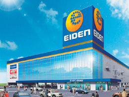 eiden  toyota city