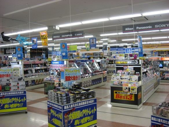 Eiden electronics store in Toyota City