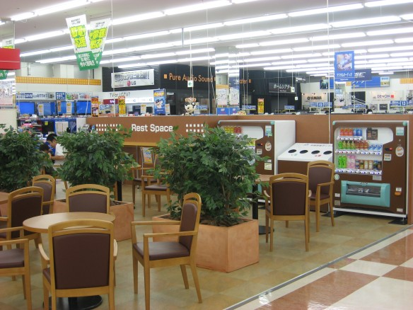 Rest space in Eiden electronics store, Japan