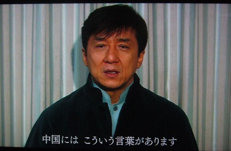 Jackie Chan on NHK Kohaku
