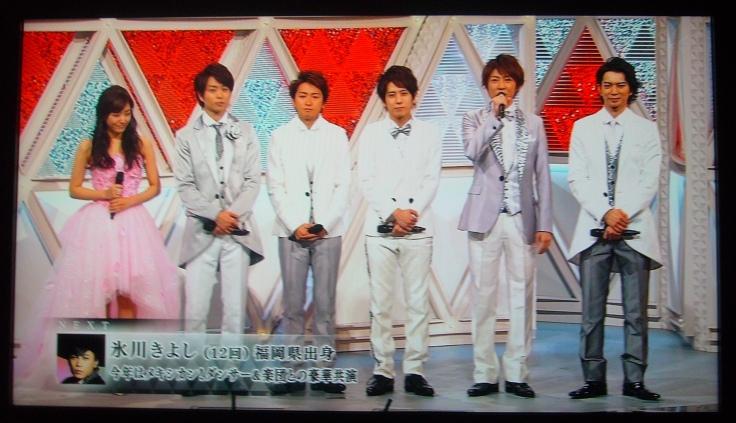 NHK Kohaku presenters