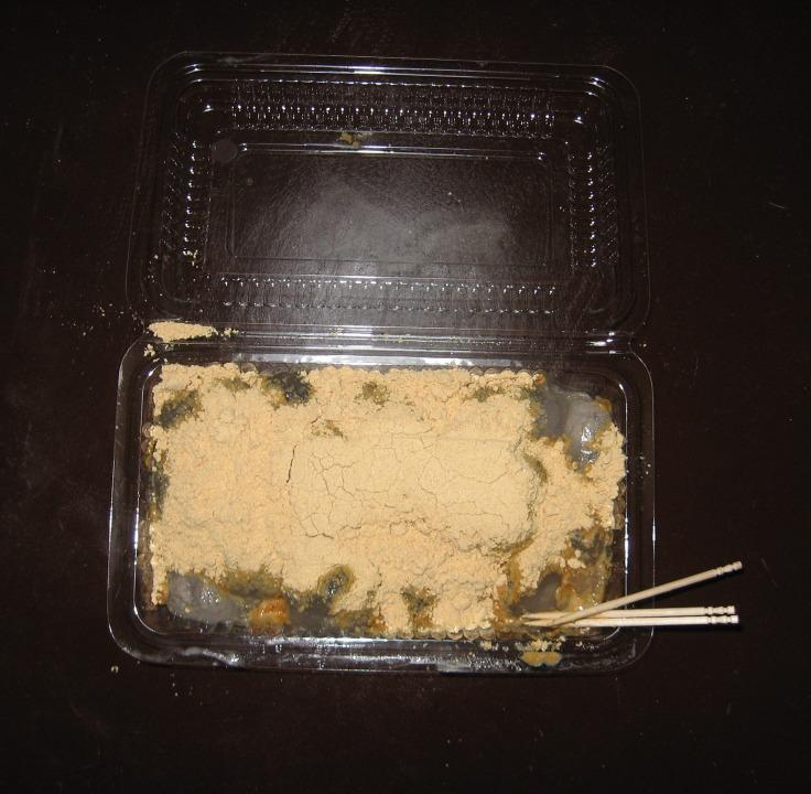 warabi mochi in toyota city, japan
