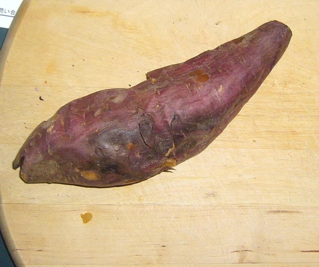 grilled sweet potato (yaki imo) in toyota city, japan