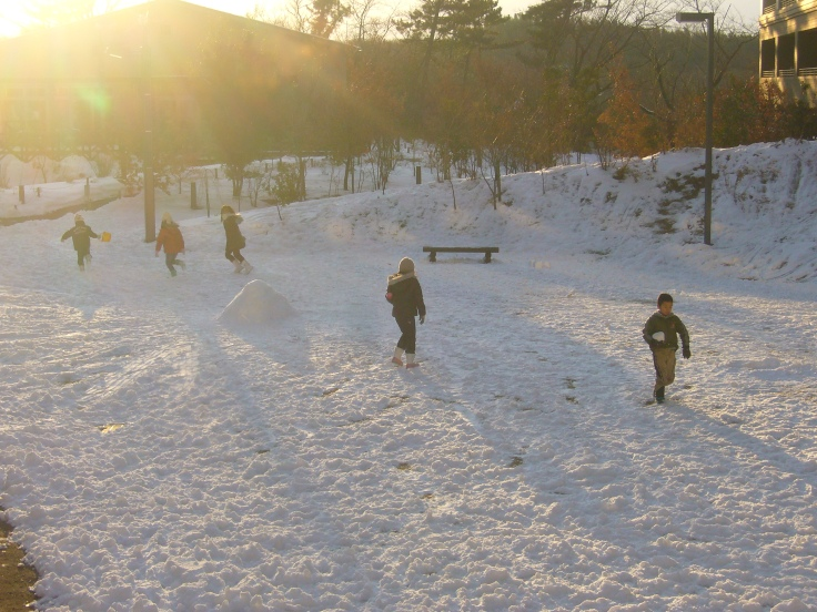 Kids playing in the snow, Toyota City, Japan