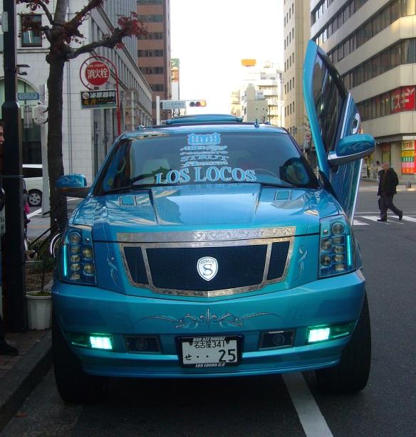 pimp my ride Japan