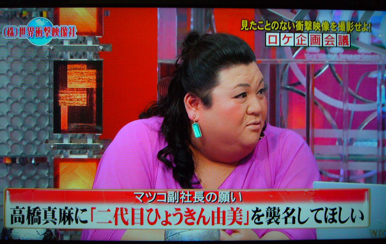 Crossdresser japan