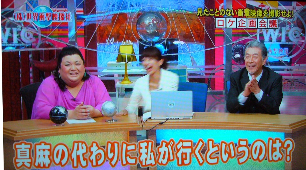 Japanese cross-dresser on tv