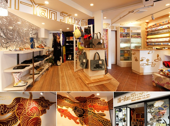 Kimura Hideki shop in Gion, Kyoto, Japan