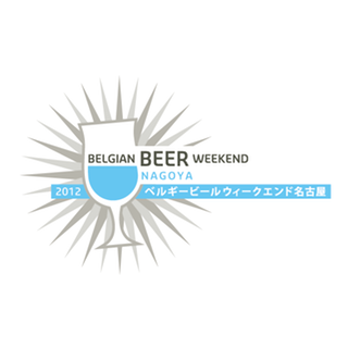belgian beer weekend japan logo