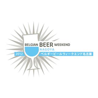 belgian beer weekend japan logo