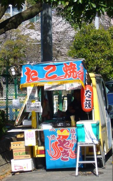 Sakura selling takoyaki or octopus balls