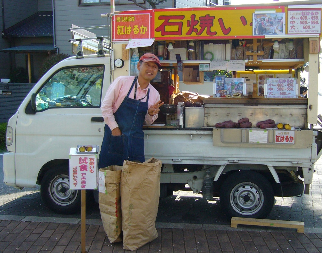 Sakura sweet potato salesman