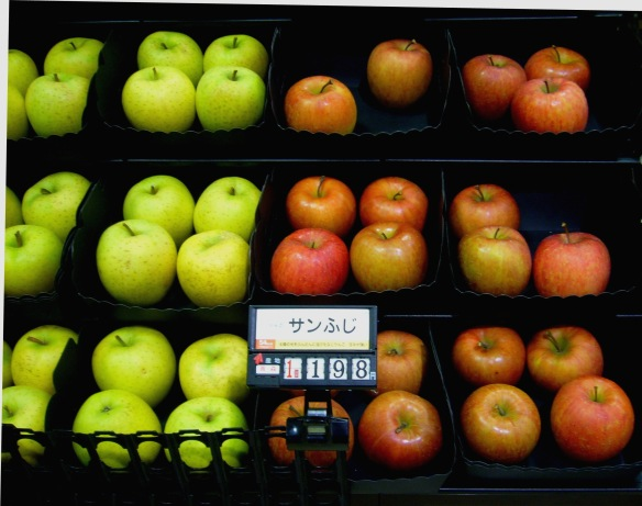 Expensive japanese fruit