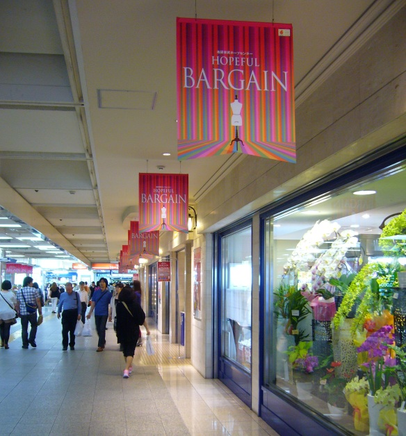 Hopeful bargain in Tokyo, Japan