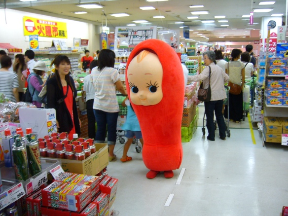 walking sausage in a Japanese supermarket