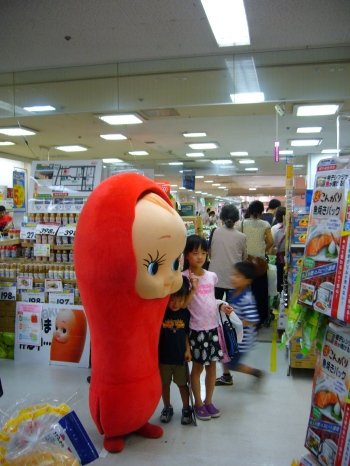 Walking sausage posing in Japan