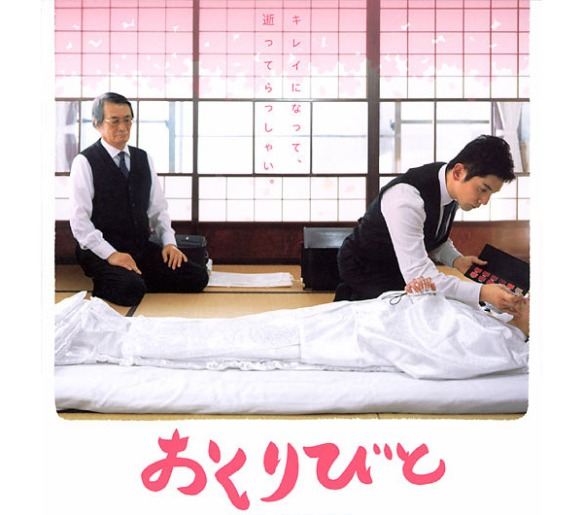 Japanese movie Okuribito