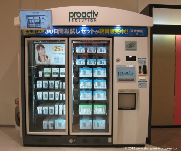 Vending machine for beauty products, © 2012 www.thejapans.wordpress.com