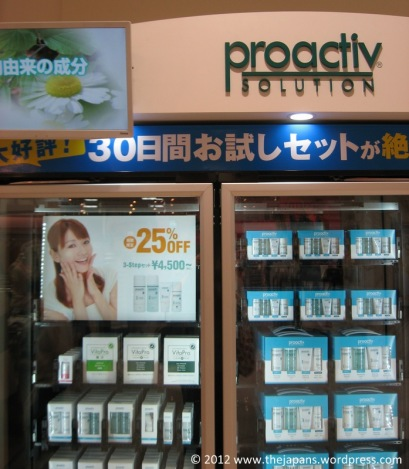 A vending machine for beauty products, © 2012 www.thejapans.wordpress.com