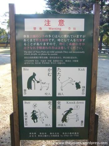 nara warning sign