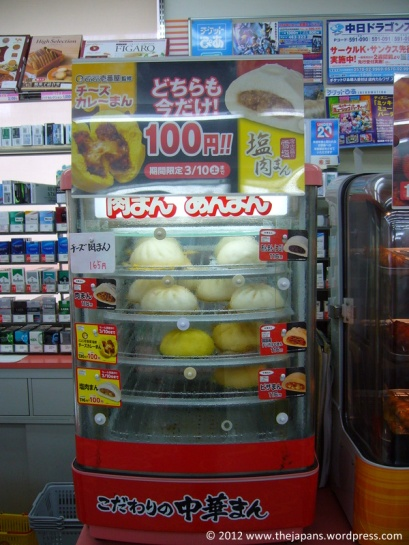 display with hot stuffed buns in japan