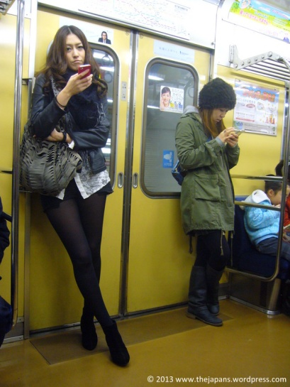 Legs for days, in Japan