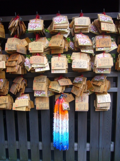 a thousand paper cranes in Atsuta jingu in Nagoya