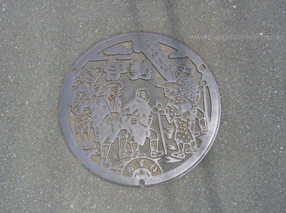 sewer pit cover ise