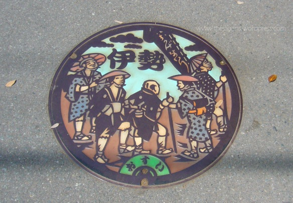 sewer pit cover ise coloured