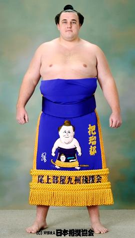 baruto keshō-mawashi