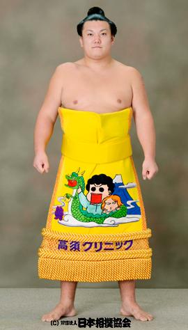 ikioi keshō-mawashi