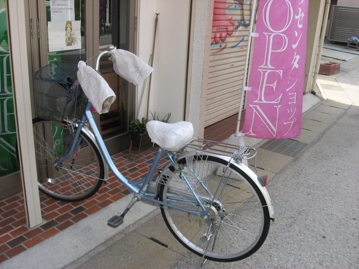 bicycle with sun protection in Japan