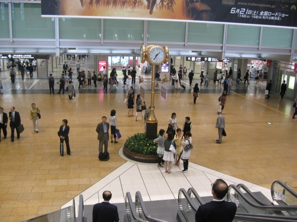 Nagoya Station Golden Clock