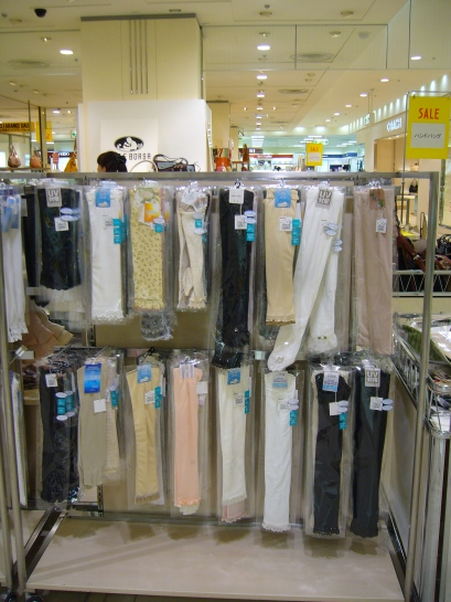 protective arm covers for sale in Japan