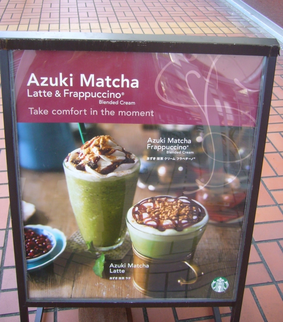 Starbucks Japan matcha