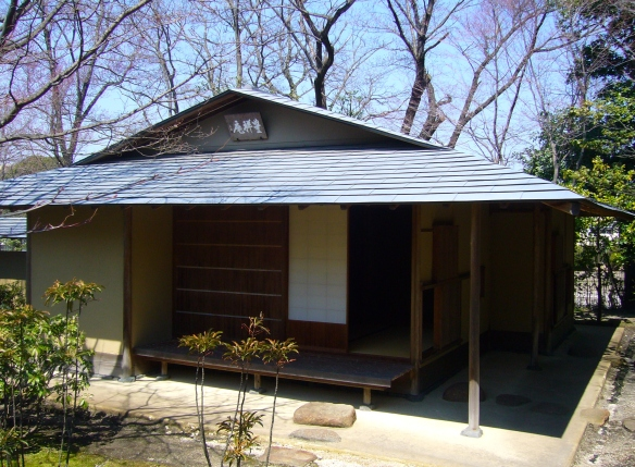 The tea house near Toyota Municipal Museum of Art