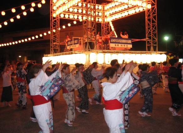 obon nagoya castle