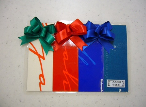 japanese gift wrapping sample