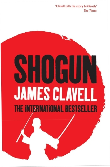 Shogun by James Clavell Cover