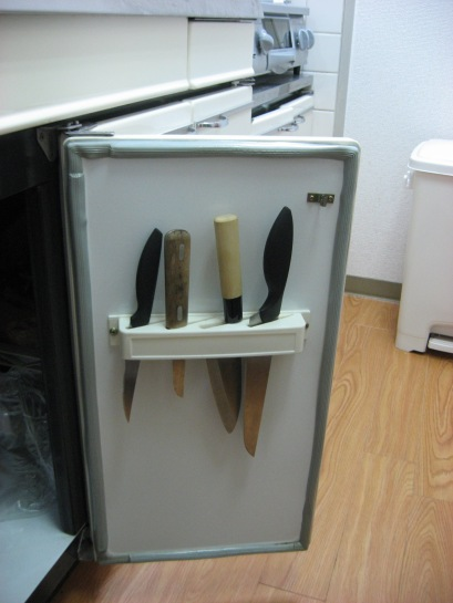 japanese knife holder