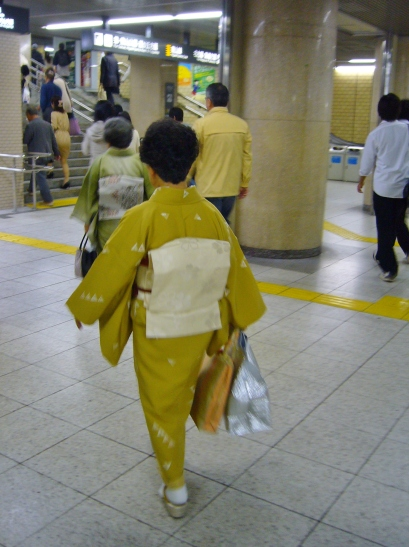 kimono on the train in Japan