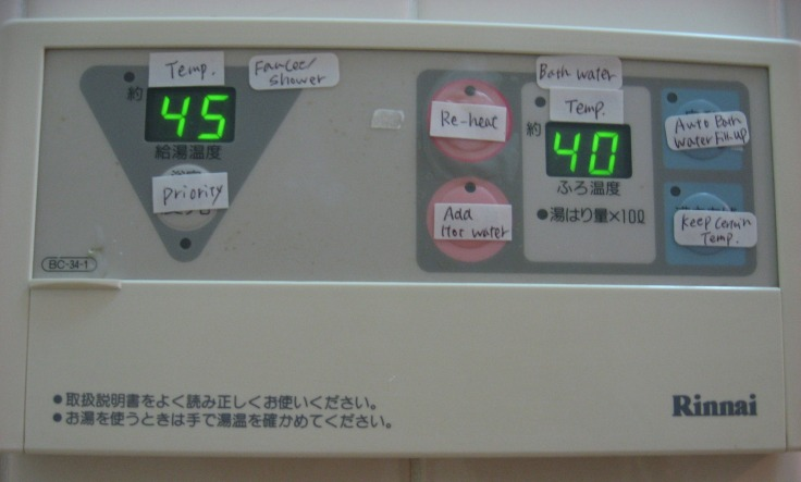 control panel for a japanese bath