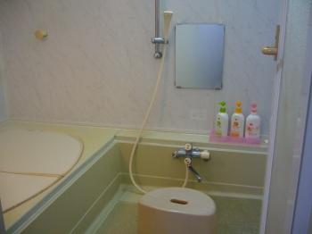 Bathroom In Japanese toilet slippers | the japans