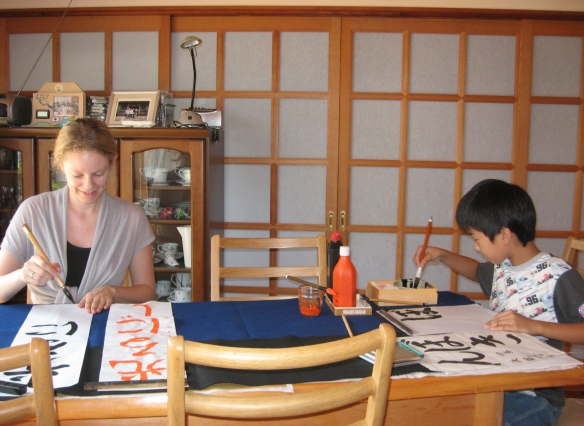 japanese calligraphy lesson with my teacher's grandson