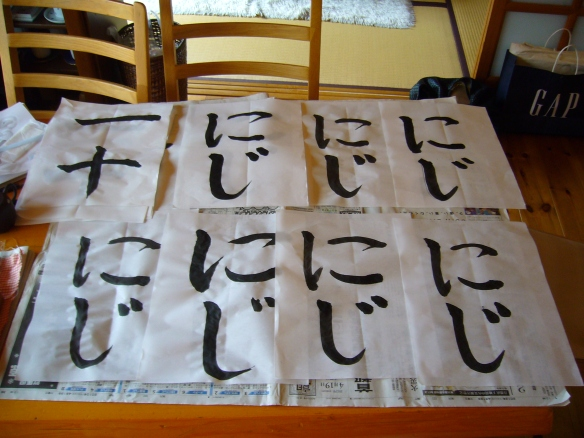 japanese calligraphy practice sheets lined up
